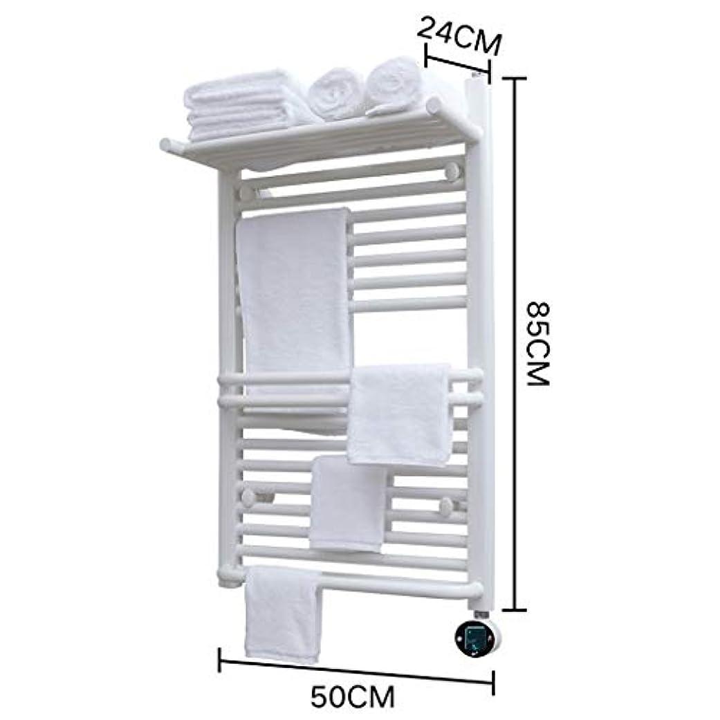 消毒剤フラフープ感謝しているWHJ@ 熱くするタオルレールの無煙炭の浴室のラジエーター、4つのサイズ、白くおよび黒、IPX4防水、一定した温度