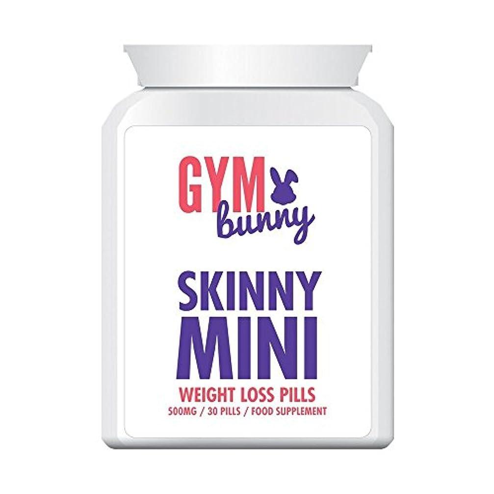 側面ビュッフェ気づくGYM BUNNY SKINNY MINI WEIGHT LOSS PILLS減量の丸薬 - ダイエット錠剤は、体重、体脂肪がFAST LOSE Jimu BUNNY SKINNY mini genryō no gan'yaku...