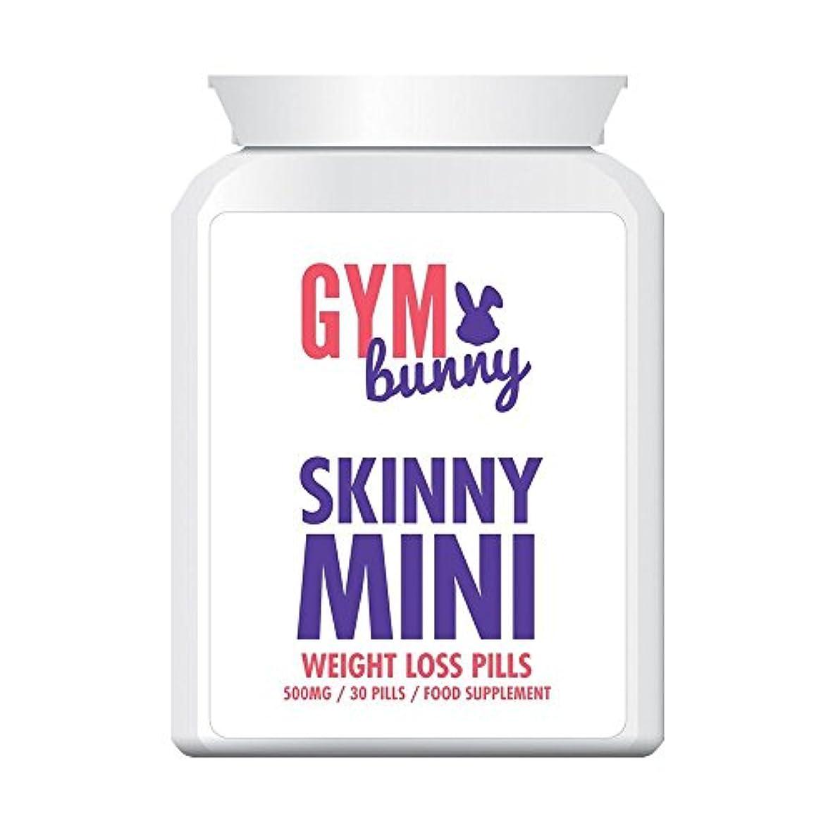 手荷物モロニック過去GYM BUNNY SKINNY MINI WEIGHT LOSS PILLS減量の丸薬 - ダイエット錠剤は、体重、体脂肪がFAST LOSE Jimu BUNNY SKINNY mini genryō no gan'yaku...