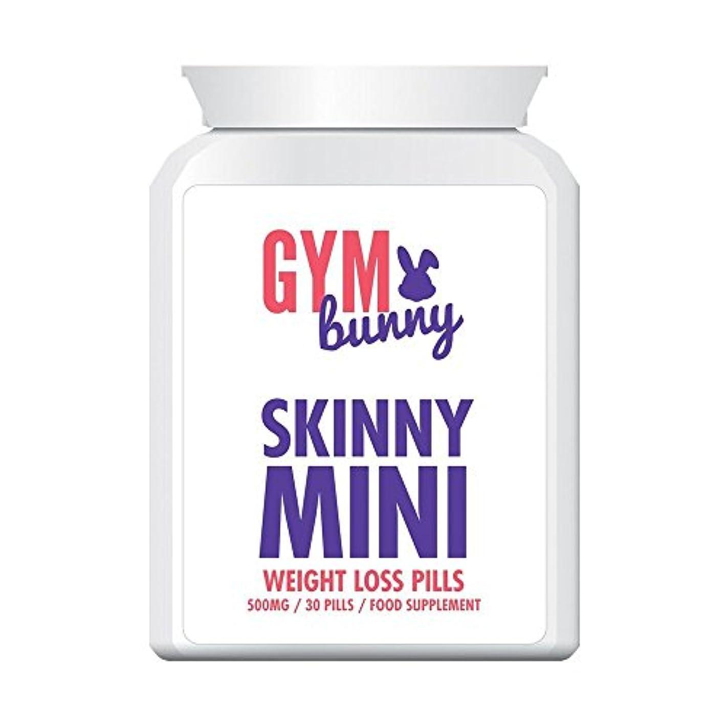 ファイバ注意小競り合いGYM BUNNY SKINNY MINI WEIGHT LOSS PILLS減量の丸薬 - ダイエット錠剤は、体重、体脂肪がFAST LOSE Jimu BUNNY SKINNY mini genryō no gan'yaku...