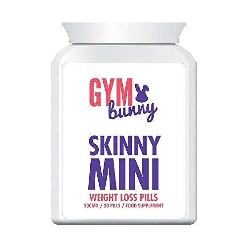 目的気絶させるペルーGYM BUNNY SKINNY MINI WEIGHT LOSS PILLS減量の丸薬 - ダイエット錠剤は、体重、体脂肪がFAST LOSE Jimu BUNNY SKINNY mini genryō no gan'yaku...