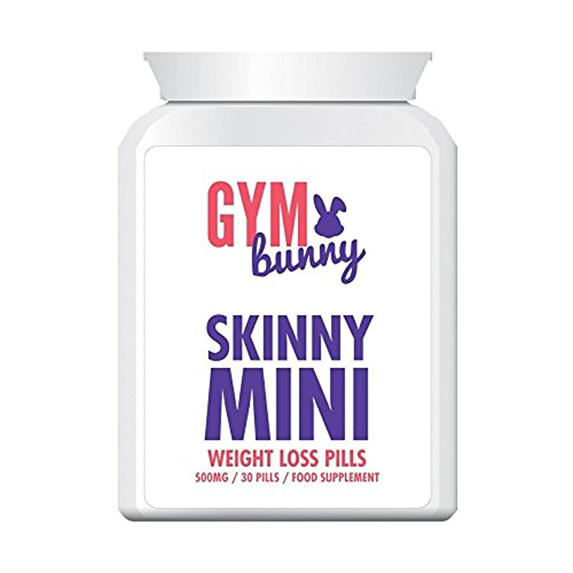 持参持参選出するGYM BUNNY SKINNY MINI WEIGHT LOSS PILLS減量の丸薬 - ダイエット錠剤は、体重、体脂肪がFAST LOSE Jimu BUNNY SKINNY mini genryō no gan'yaku...