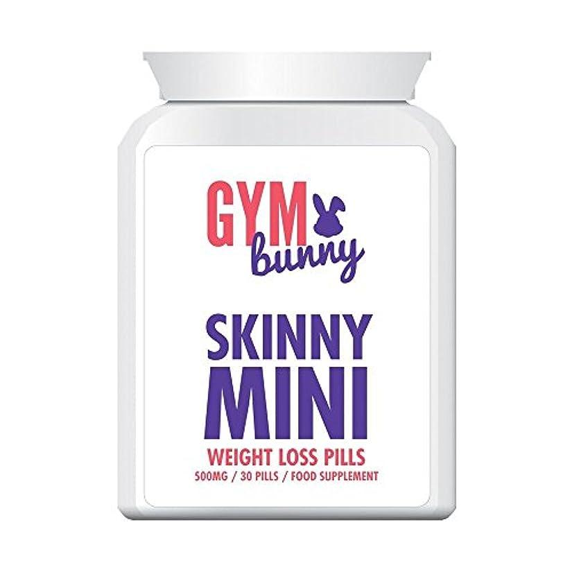 決めます年金責GYM BUNNY SKINNY MINI WEIGHT LOSS PILLS減量の丸薬 - ダイエット錠剤は、体重、体脂肪がFAST LOSE Jimu BUNNY SKINNY mini genryō no gan'yaku...