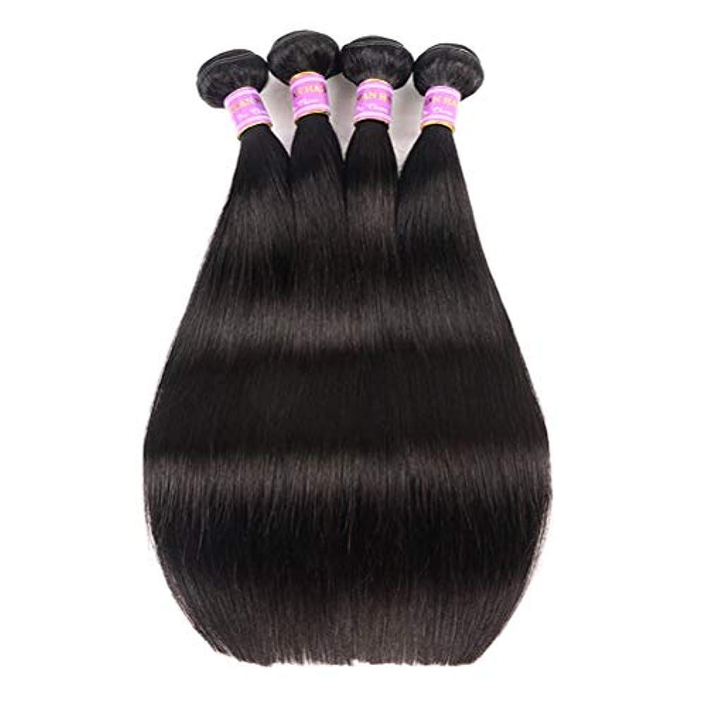 国民ケーキ優遇100%のremyブラジルの人間の髪の毛未処理の自然な黒の色を編む女性の髪を染めることができます二重よこ糸人間の髪織りエクステンションシルキーストレートヘア