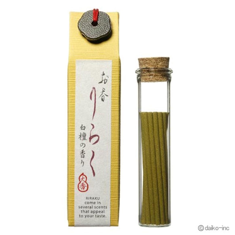 光沢翻訳ロックお香りらく 白檀 お香15本入 6個セット