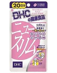 DHCニュースリム × 3個セット