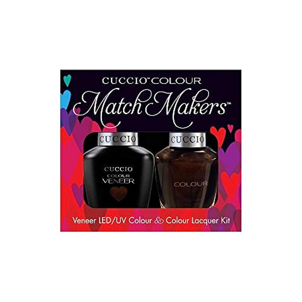 サッカー松花に水をやるCuccio MatchMakers Veneer & Lacquer - Duke It Out - 0.43oz / 13ml Each