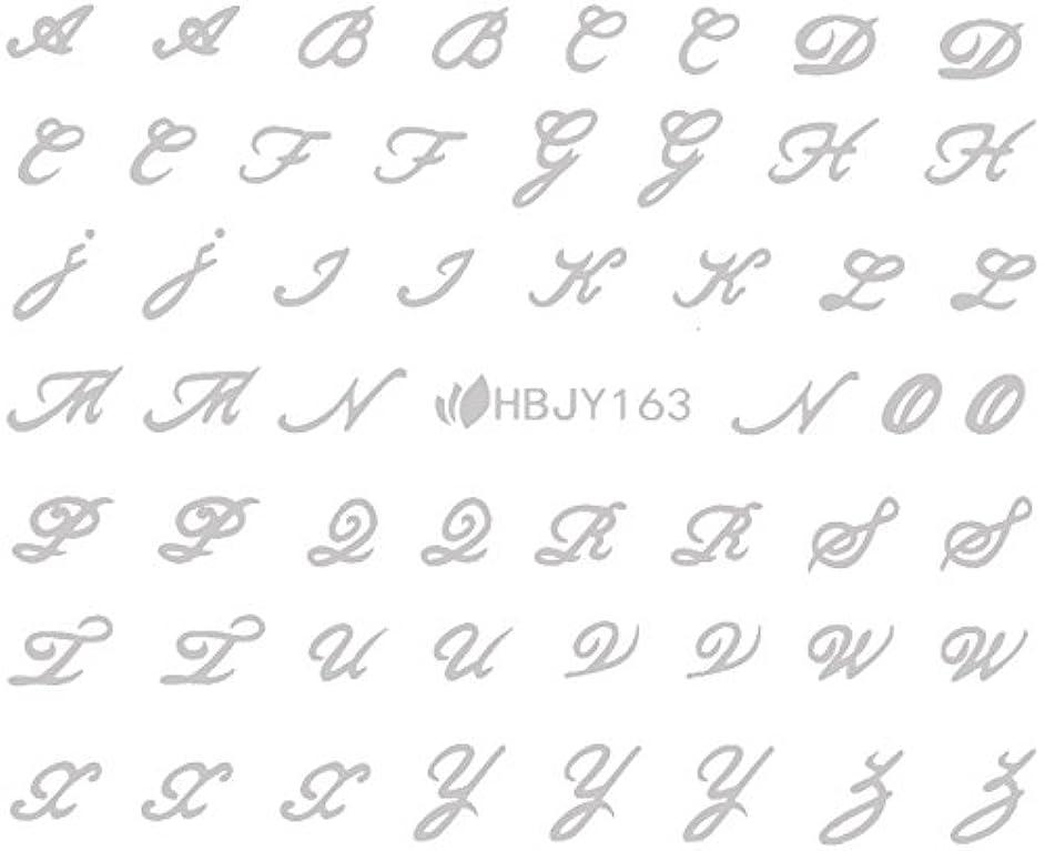 ネイルシール アルファベット 文字 パート2 ブラック/ホワイト/ゴールド/シルバー 選べる44種 (シルバーSP, 26)