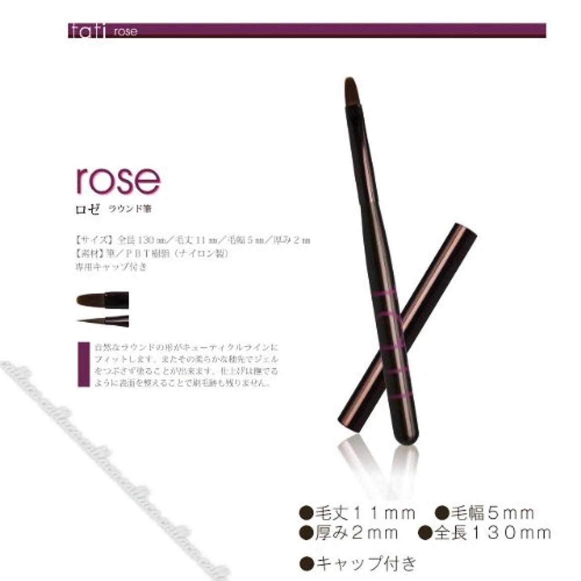 クスクス毎日行き当たりばったりtati ジェル ブラシアートショコラ rose (ロゼ)