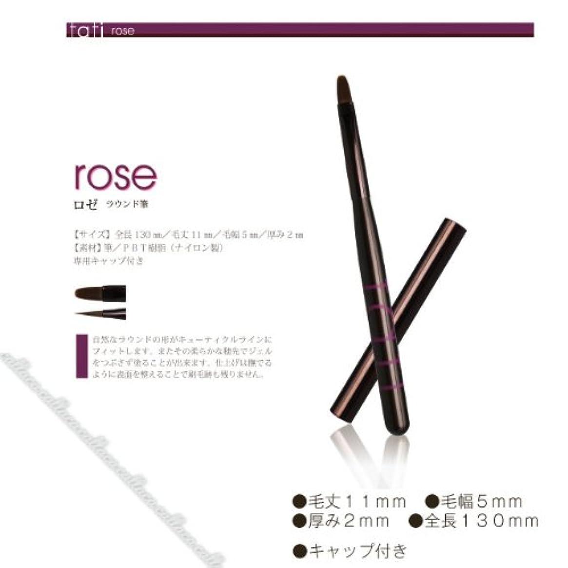 花弁アルバムアカウントtati ジェル ブラシアートショコラ rose (ロゼ)