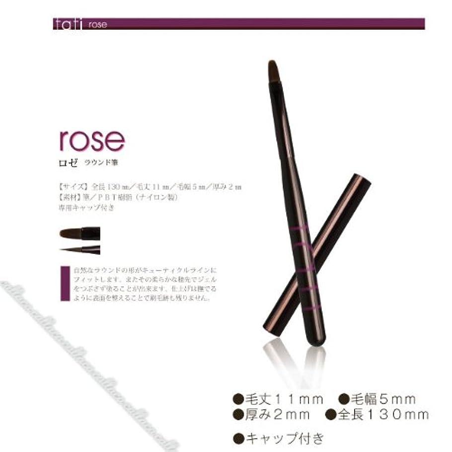 持続する選択するどこかtati ジェル ブラシアートショコラ rose (ロゼ)