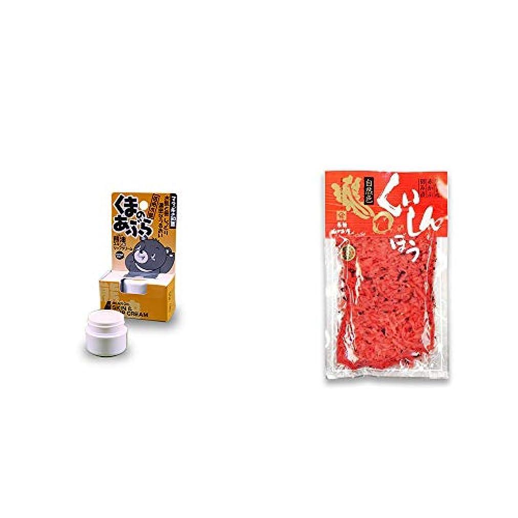 抑圧者集団的留め金[2点セット] 信州木曽 くまのあぶら 熊油スキン&リップクリーム(9g)?飛騨山味屋 くいしんぼう【大】(260g) [赤かぶ刻み漬け]