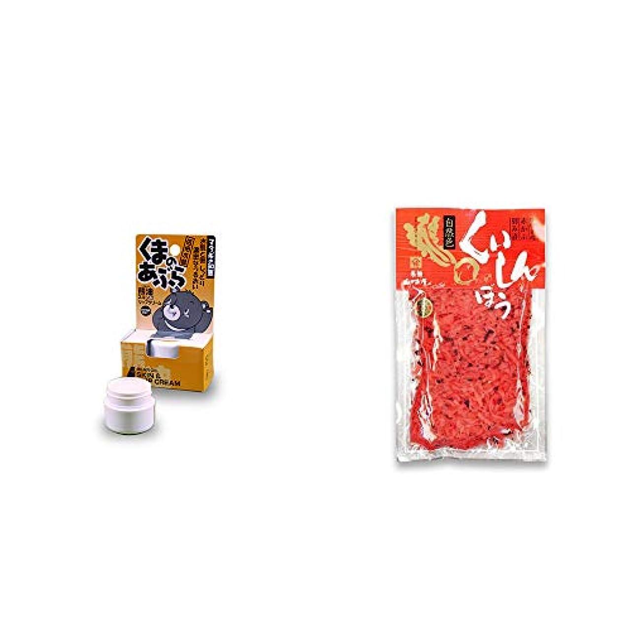 賢い田舎者形[2点セット] 信州木曽 くまのあぶら 熊油スキン&リップクリーム(9g)?飛騨山味屋 くいしんぼう【大】(260g) [赤かぶ刻み漬け]