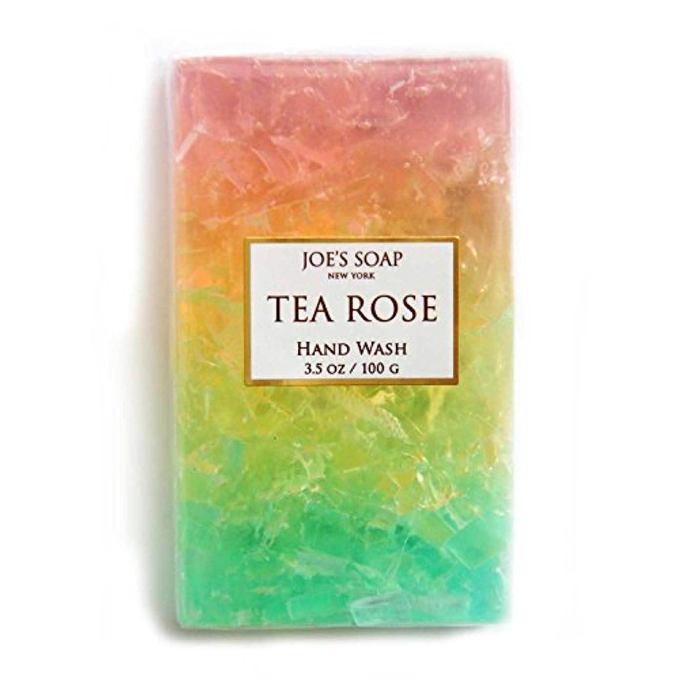 印をつける立方体精神JOE'S SOAP ジョーズソープ グラスソープ 100g 石けん ボディソープ 洗顔料 せっけん 固形 ギフト