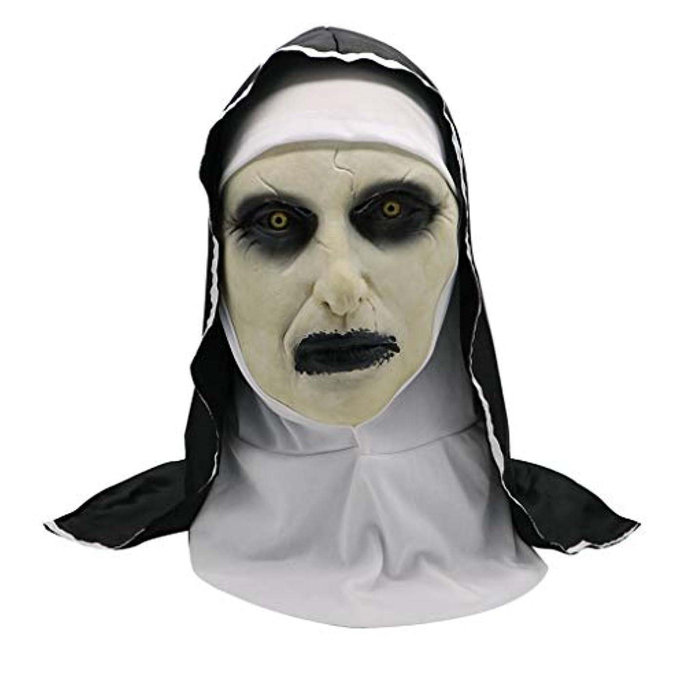 現代のワックスびっくりするラテックスヘッドマスク、ホラーゴーストヌンホラーハロウィンファンシードレスパーティー
