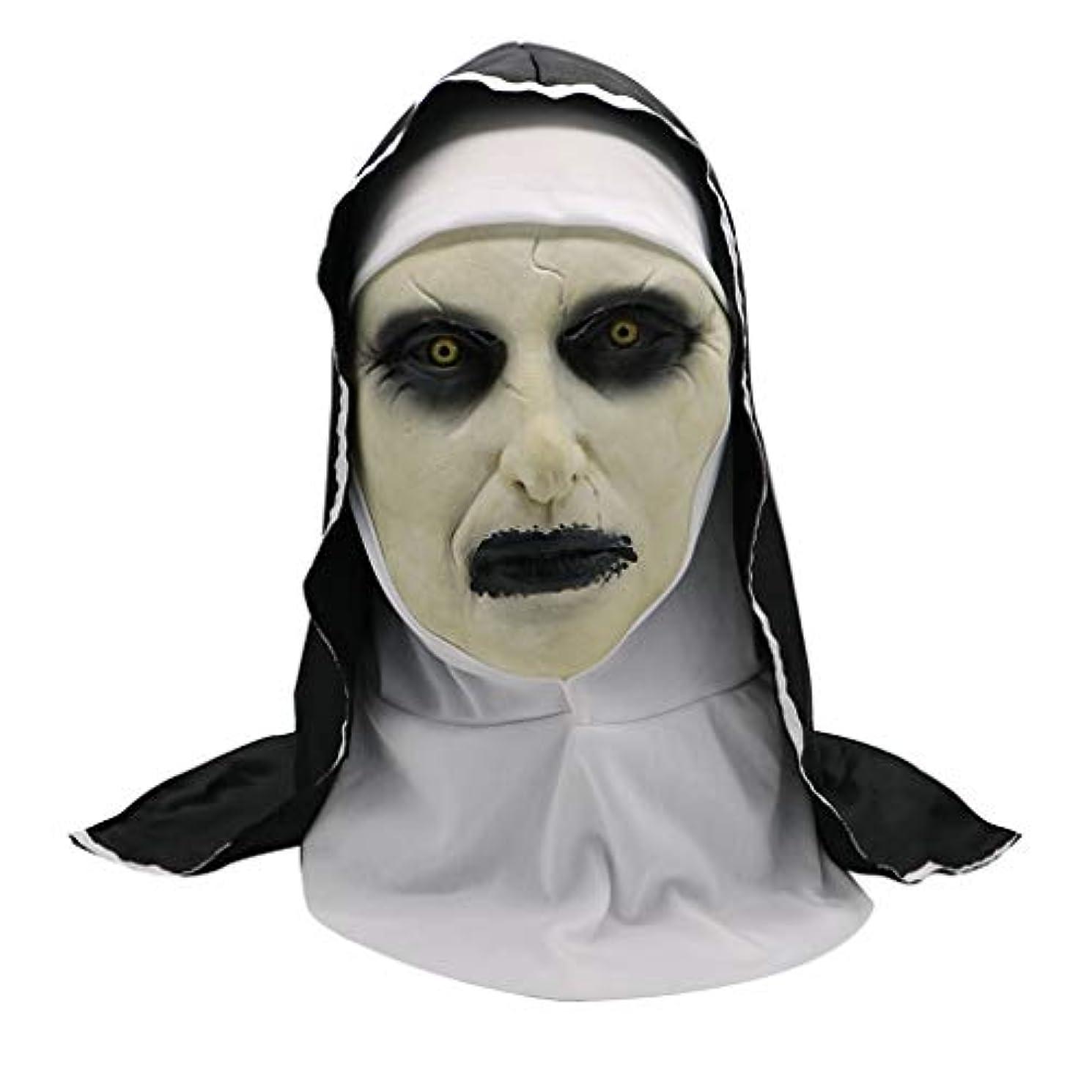 限界印刷する運営ラテックスヘッドマスク、ホラーゴーストヌンホラーハロウィンファンシードレスパーティー