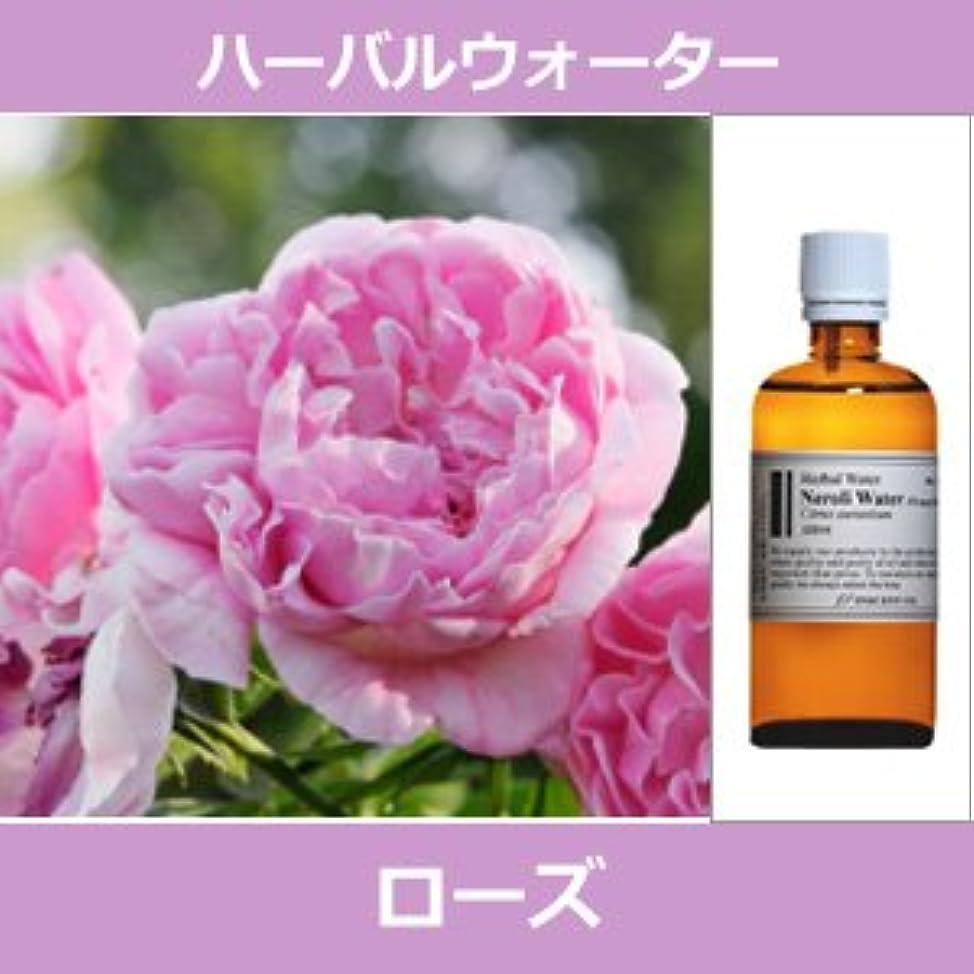 に渡って酸素花瓶【ハーバルウォーター】ローズウォーター100ml