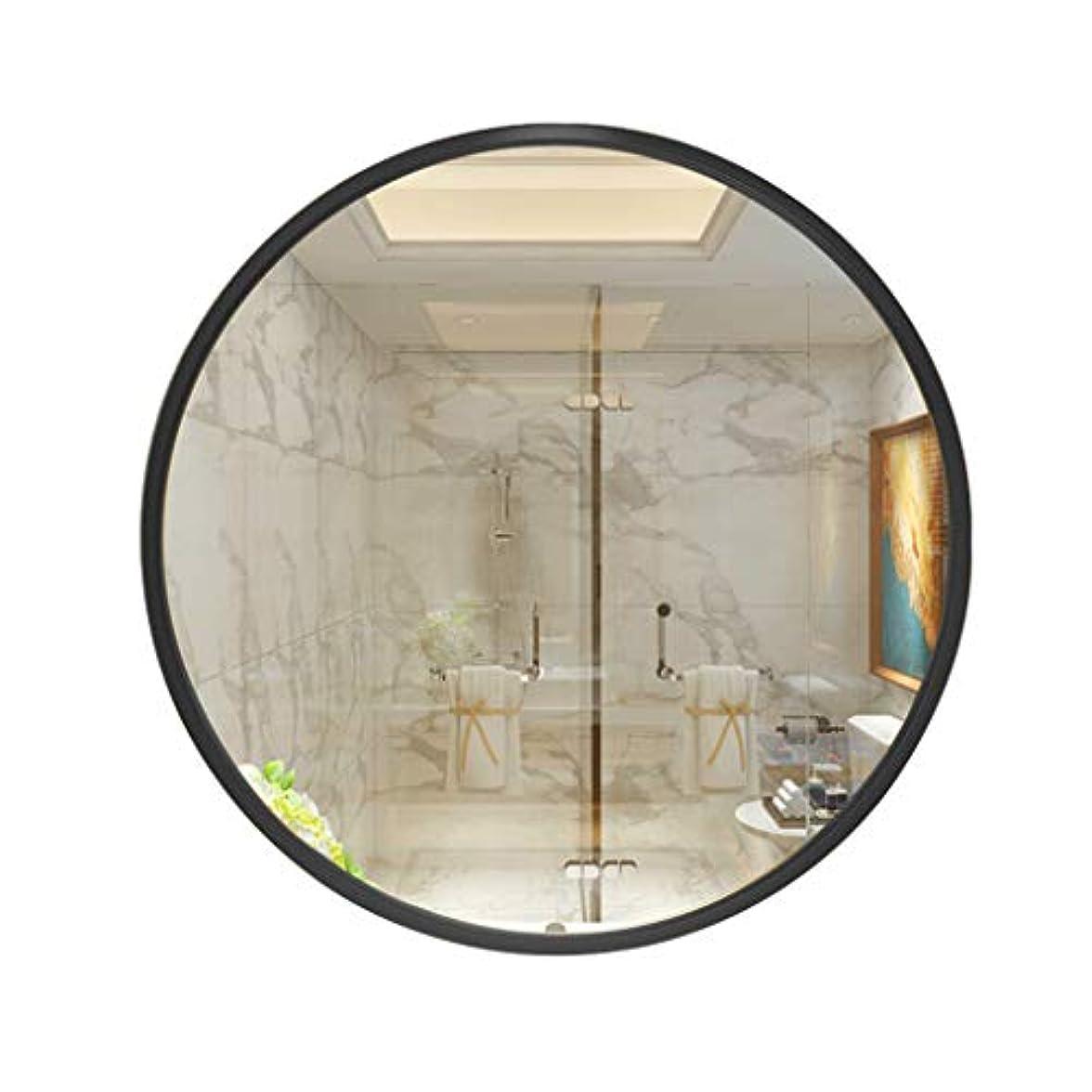 チャーター抽選平手打ちGYX-壁掛鏡 壁掛けミラーラウンドヨーロッパスタイル直径40/50/60/70 cmブラックメタルフレーム寝室/バスルーム/リビングルーム用装飾