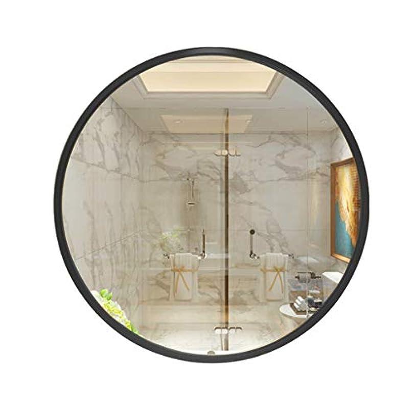 外出寄付農奴GYX-壁掛鏡 壁掛けミラーラウンドヨーロッパスタイル直径40/50/60/70 cmブラックメタルフレーム寝室/バスルーム/リビングルーム用装飾