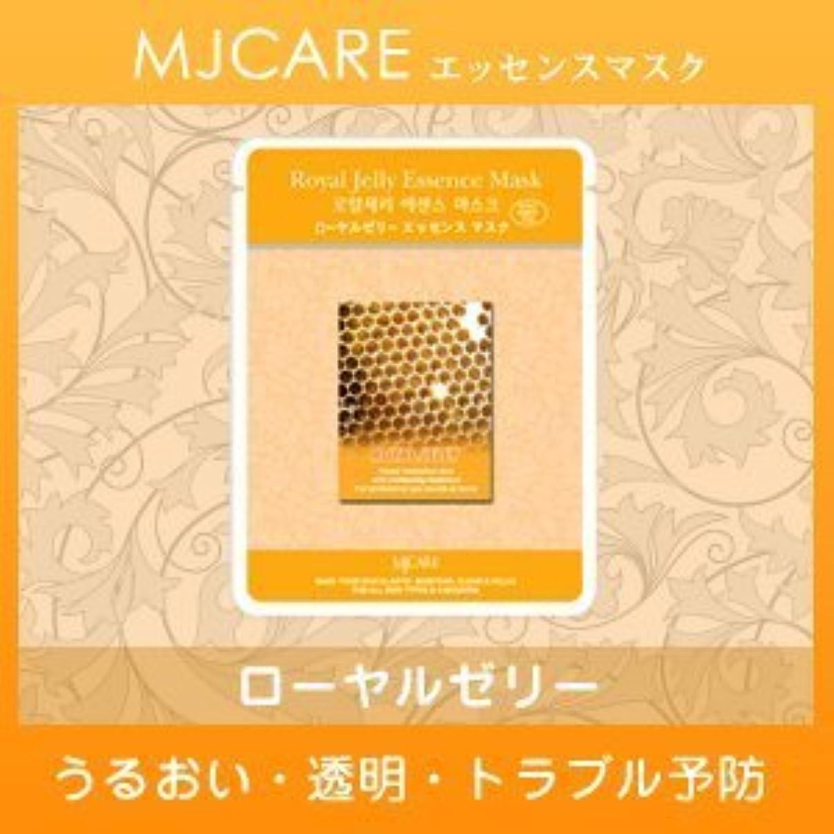 インフルエンザ足音感度MJCARE (エムジェイケア) ローヤルゼリー エッセンスマスク (10枚セット)