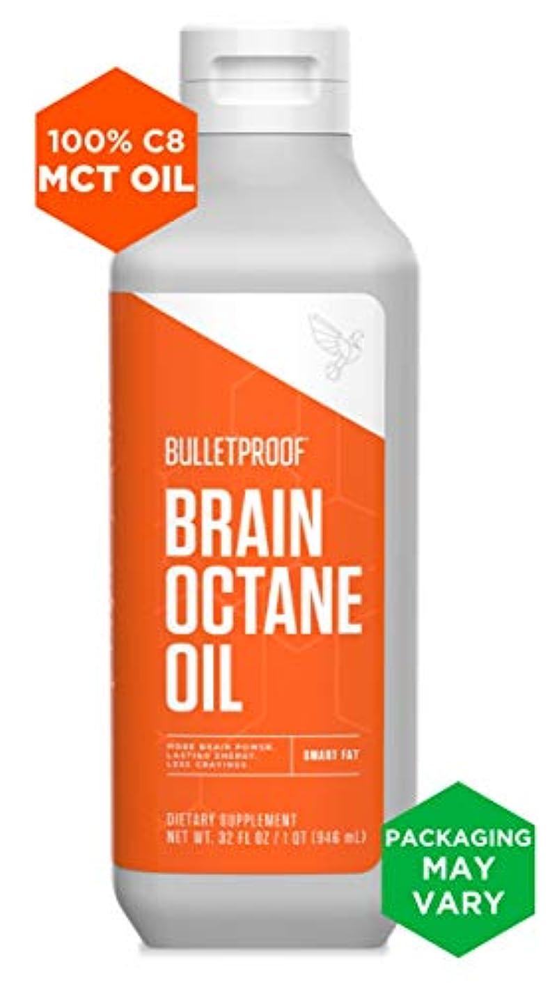 グレートバリアリーフ起こりやすいデザイナー【正規販売品】ブレインオクタンオイル32オンス946ml (最強の食事で紹介されているオイル) Brain Octane Oil 32 oz Bulletproof