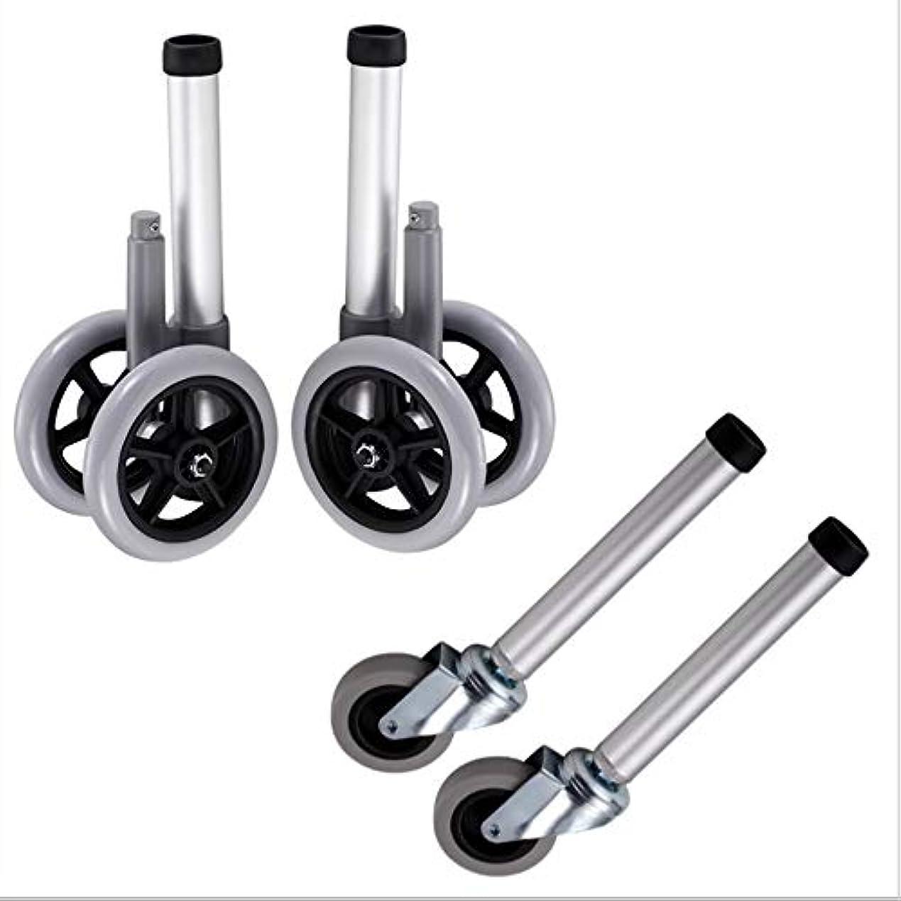 から冷える影響を受けやすいです取り替えの歩くフレームの車輪、耐久の強い合金フレームの車椅子の足車の車輪