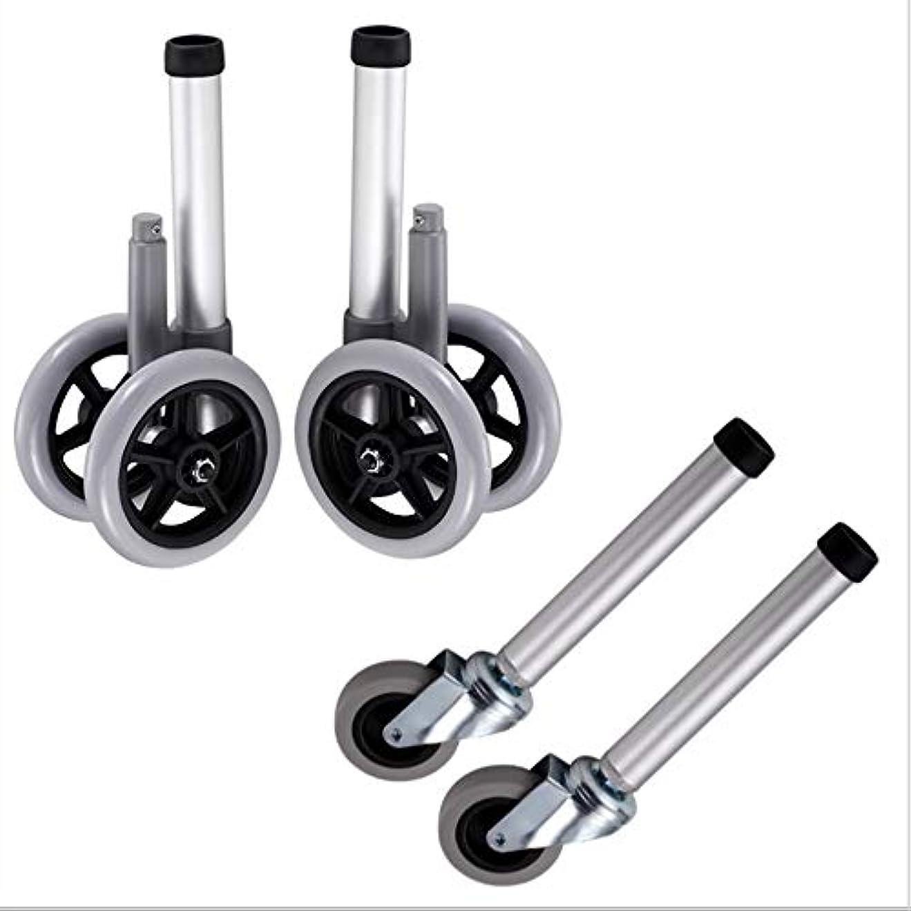 取り替えの歩くフレームの車輪、耐久の強い合金フレームの車椅子の足車の車輪