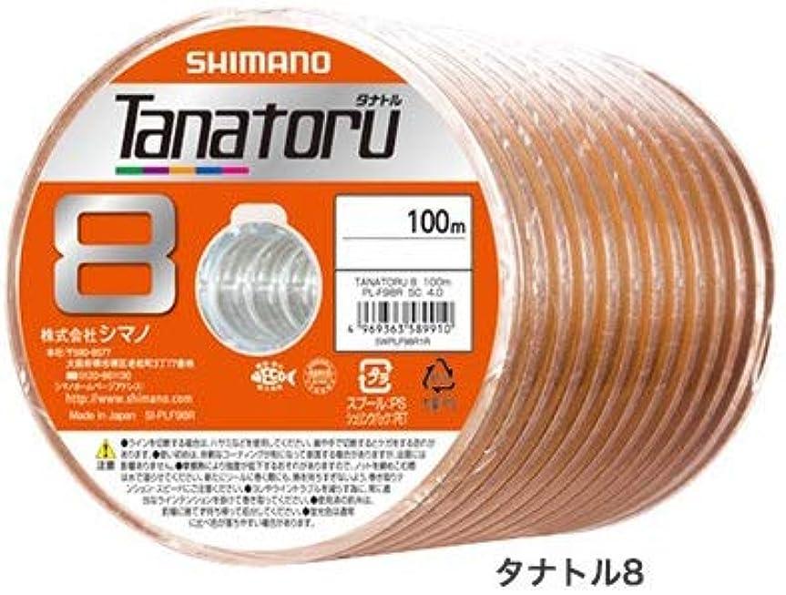 銀行定期的にに慣れシマノ タナトル8 PLF98R 100m 12号(連結)