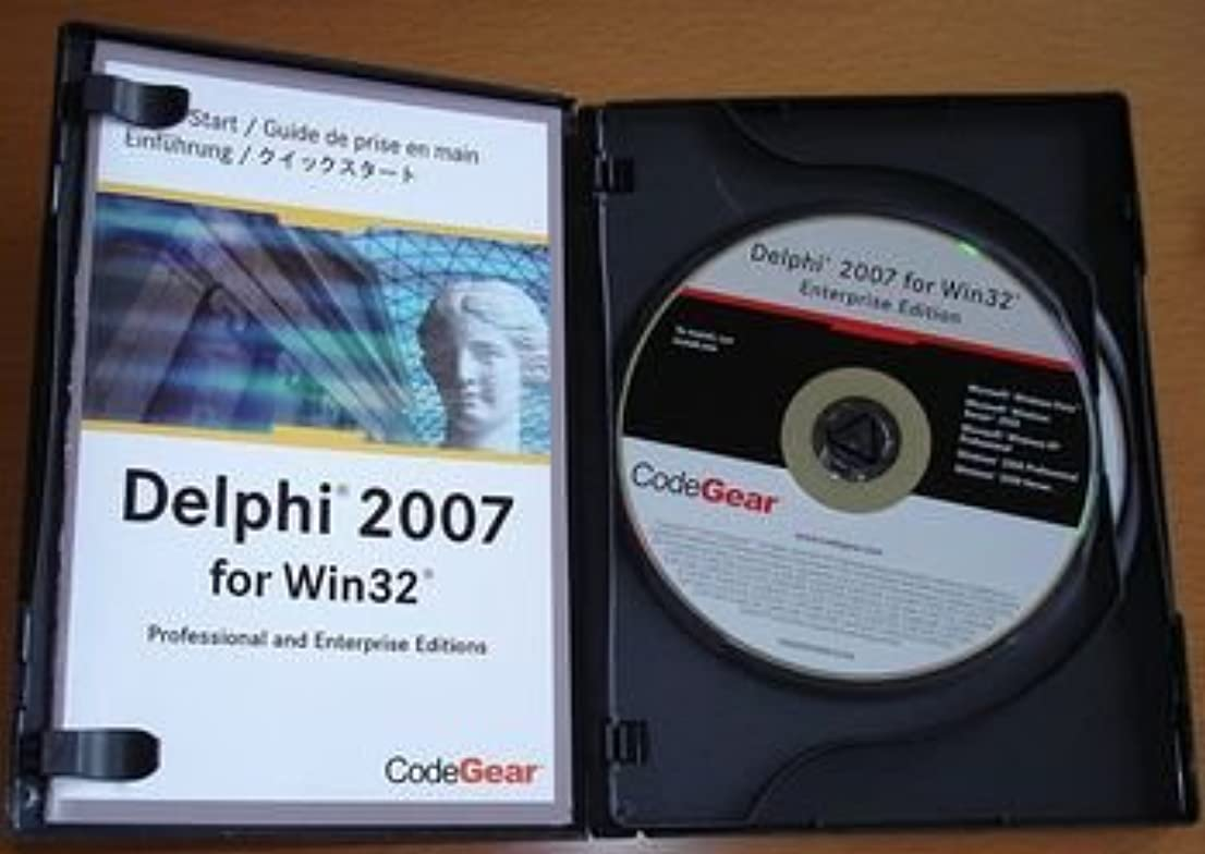 Delphi 2007 for Win32 Professional R2 アカデミックパック1