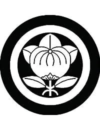 家紋シール 丸に三つ足橘紋 布タイプ 直径40mm 6枚セット NS4-0575