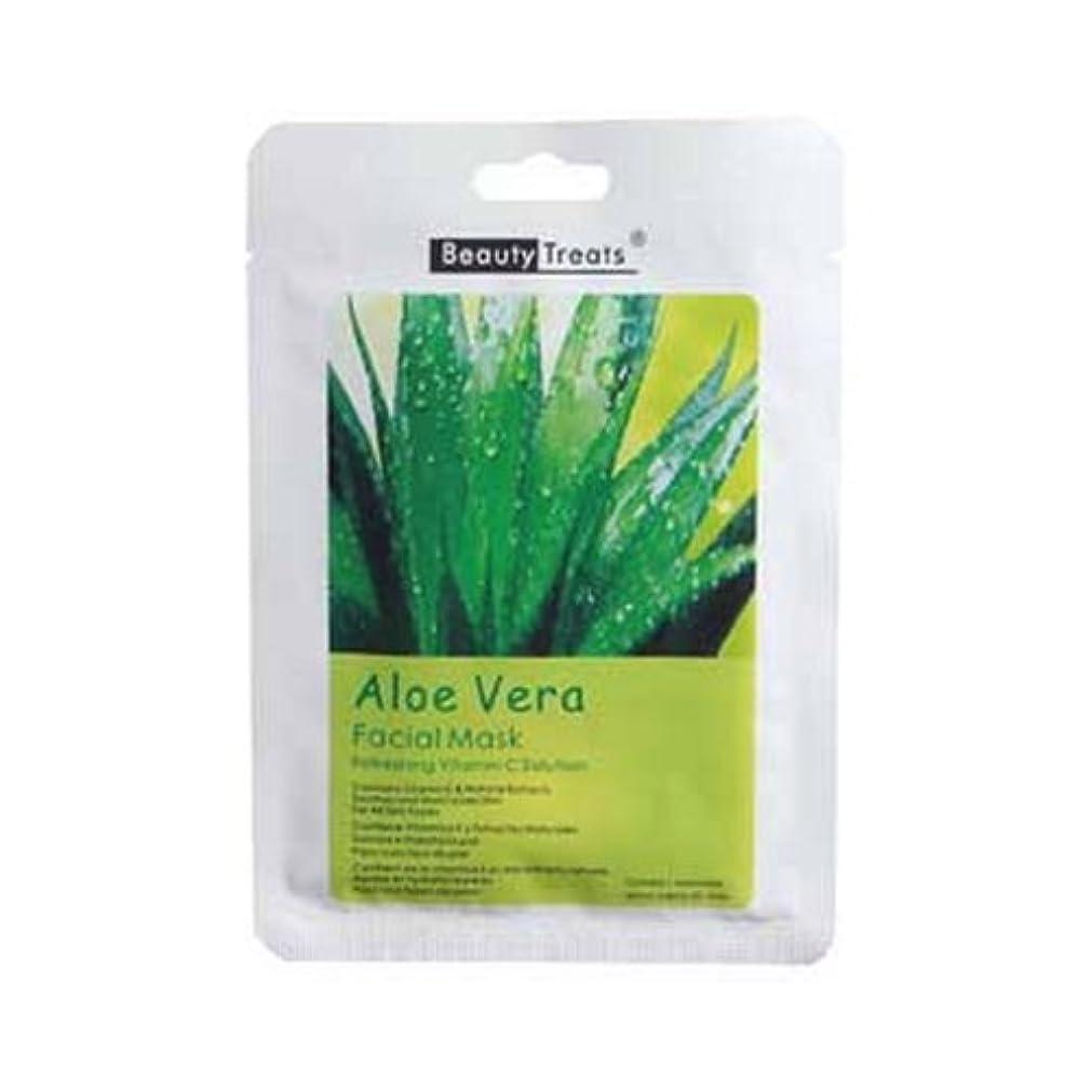 振り向くメトリック快い(6 Pack) BEAUTY TREATS Facial Mask Refreshing Vitamin C Solution - Aloe Vera (並行輸入品)
