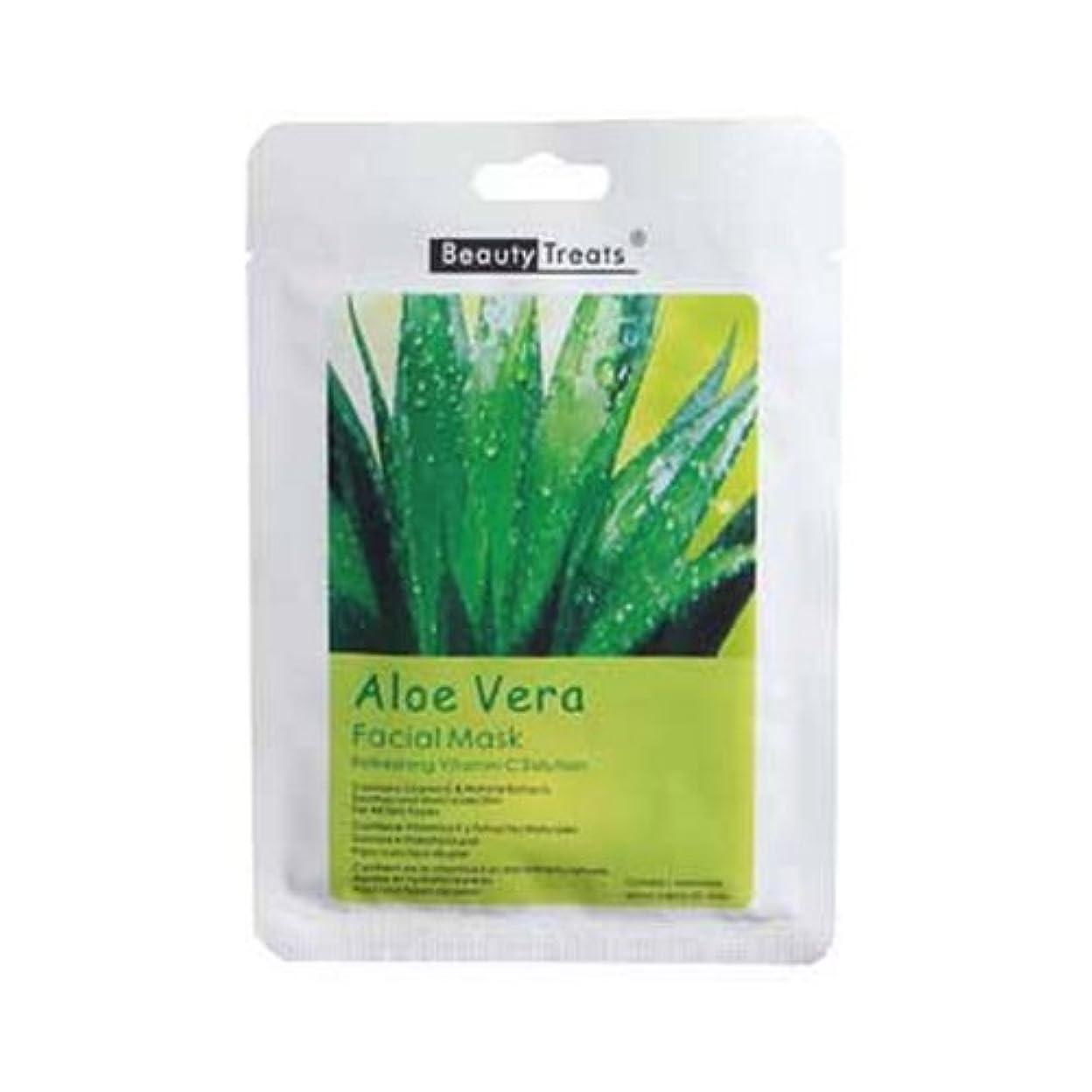 ひどくクラッチ海外で(6 Pack) BEAUTY TREATS Facial Mask Refreshing Vitamin C Solution - Aloe Vera (並行輸入品)