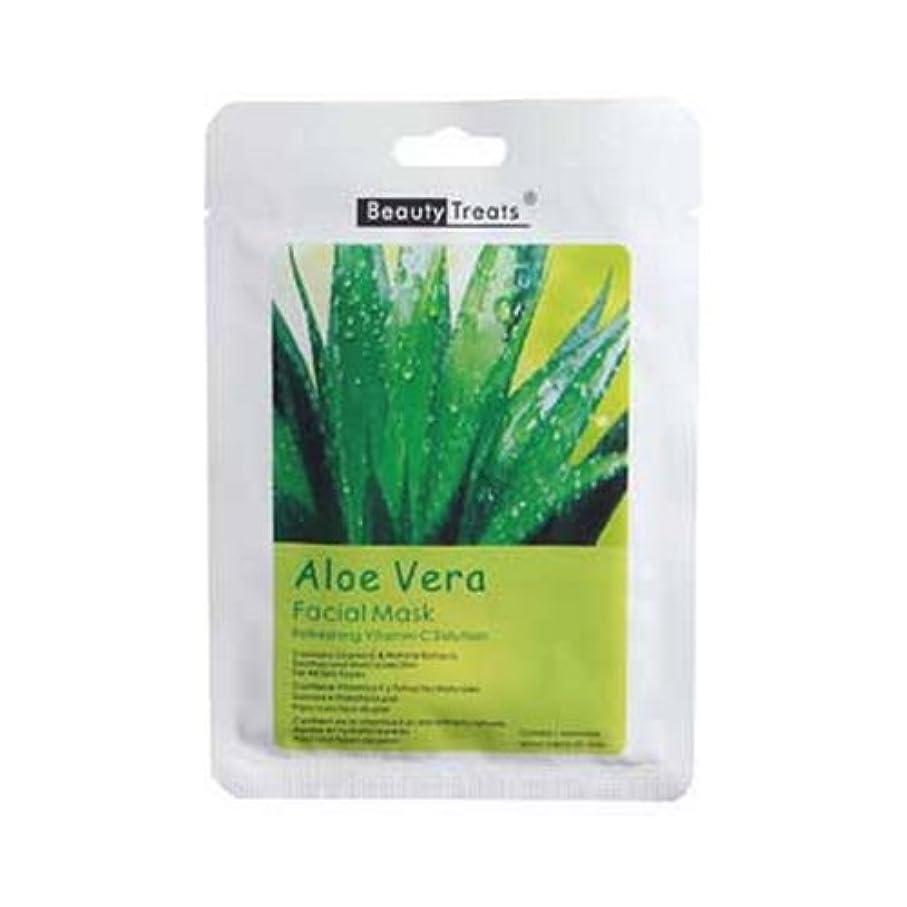 喪理由発揮する(3 Pack) BEAUTY TREATS Facial Mask Refreshing Vitamin C Solution - Aloe Vera (並行輸入品)