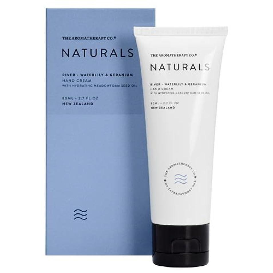 リングちらつき比類のないnew NATURALS ナチュラルズ Hand Cream ハンドクリーム River リバー(川)Waterlily & Geranium ウォーターリリー&ゼラニウム