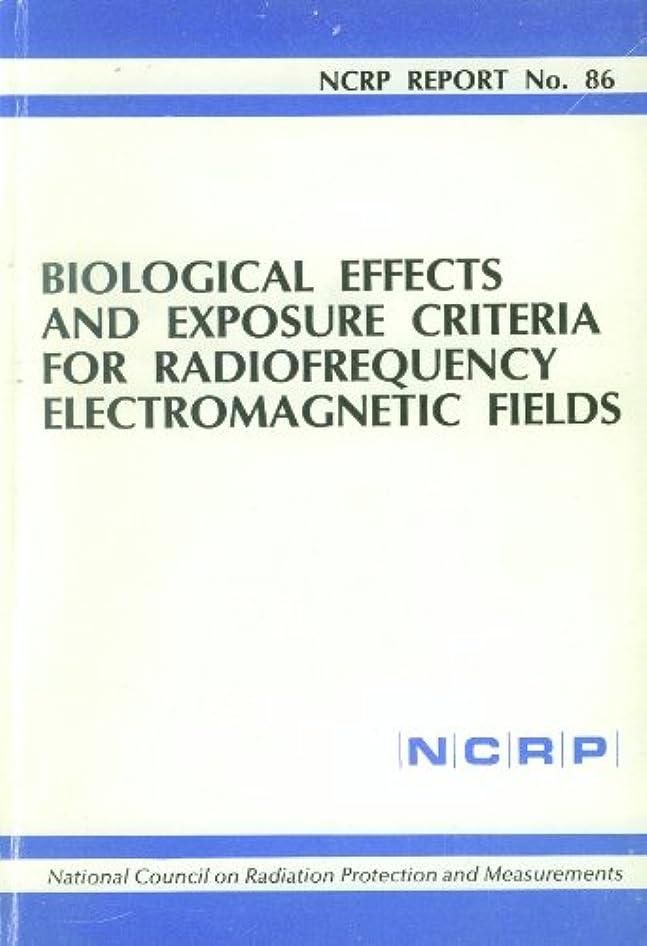 戦士スモッグ市の中心部Biological Effects and Exposure Criteria for Radiofrequency Electromagnetic Fields (N C R P REPORT)