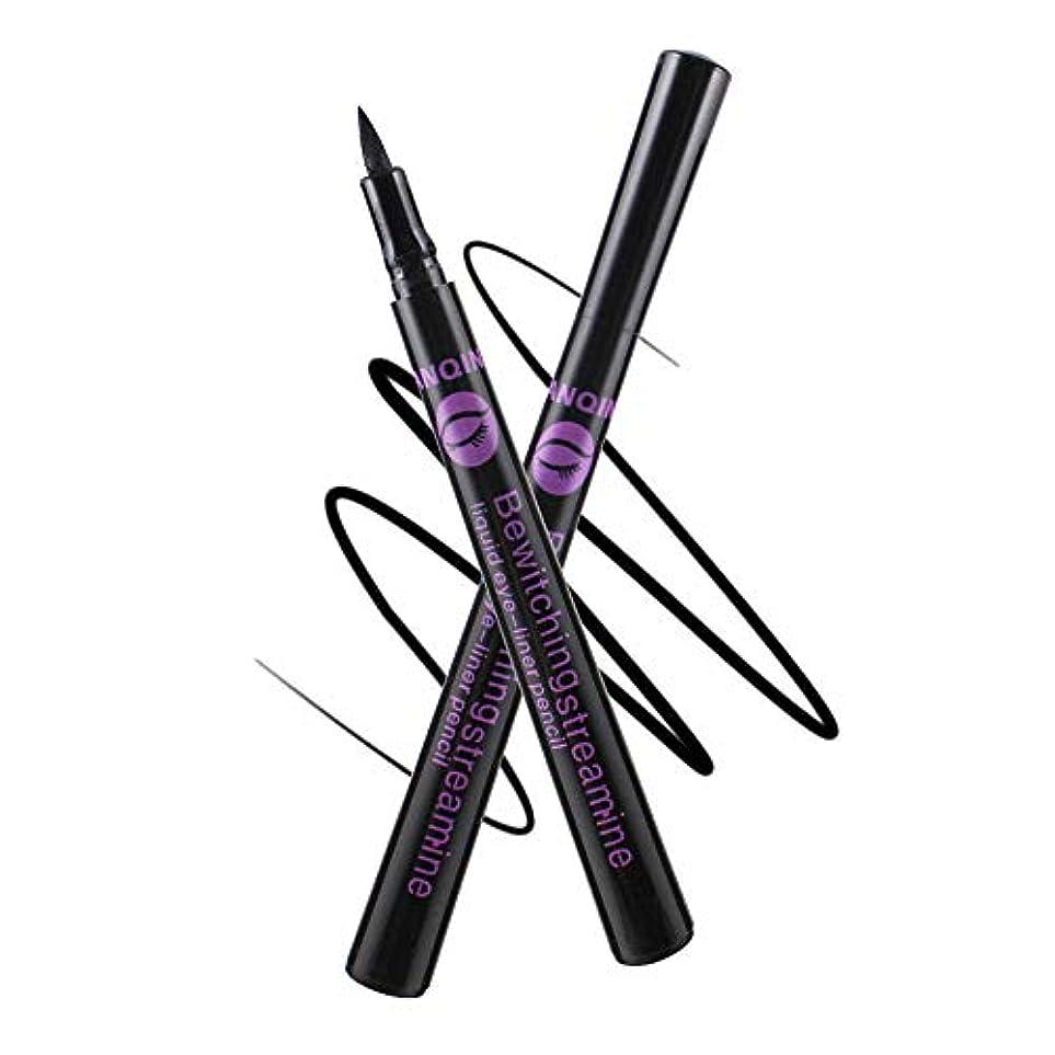 杖銃エゴイズム新しいアイライナー防水リキッドアイライナーペンシルペンメイクアップ美容化粧品