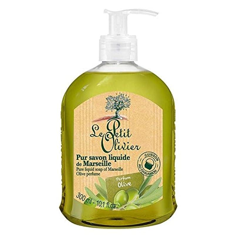 レッドデート軍艦煩わしいLe Petit Olivier Pure Liquid Soap of Marseille, Olive Oil 300ml - マルセイユのル?プティ?オリヴィエ純粋な液体石鹸、オリーブオイル300ミリリットル [並行輸入品]