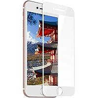 iPhone 8 /iphone 7 ガラスフィルム 全面保護 3D フルカバー Seimina 液晶保護フィルム 強化 【日本製素材旭硝子製】 極薄0.3mm 高透過率 9H指紋防止 耐衝撃 4.7インチ (ホワイト)