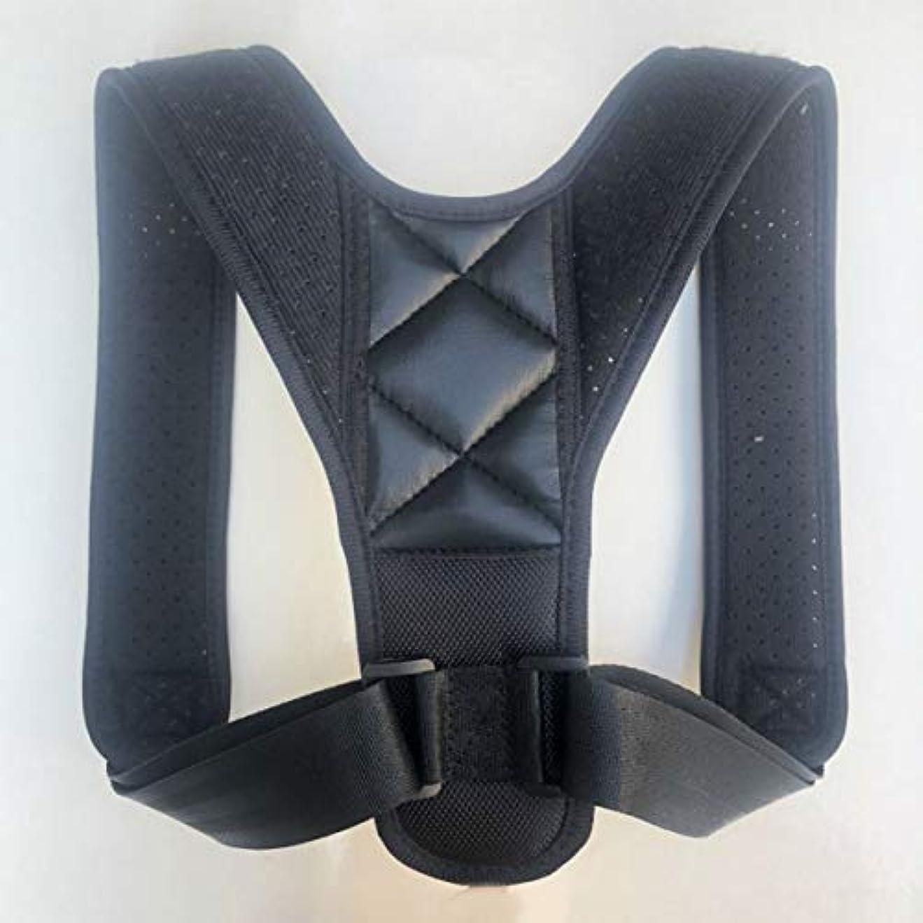反動統合立派なアッパーバックポスチャーコレクター姿勢鎖骨サポートコレクターバックストレートショルダーブレースストラップコレクター - ブラック
