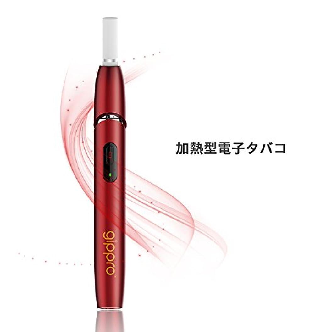 マキシム恥ずかしい先のことを考えるgippro SW-2 エレクトロニック スティック 加熱式タバコ互換機 レッド