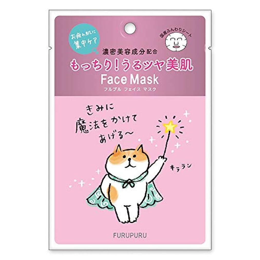 ヘルシー凍った多様性フルプルクリーム フルプルフェイスマスク ごろごろにゃんすけ 魔法 やさしく香る天然ローズの香り 30g