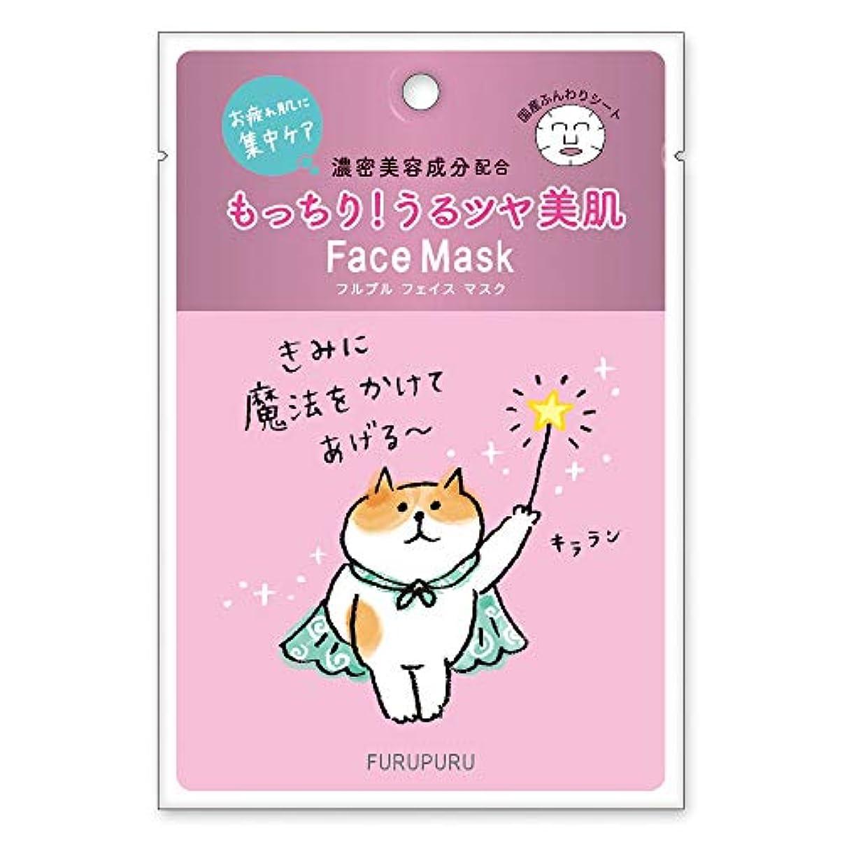 球体サイクル仕事に行くフルプルクリーム フルプルフェイスマスク ごろごろにゃんすけ 魔法 やさしく香る天然ローズの香り 30g