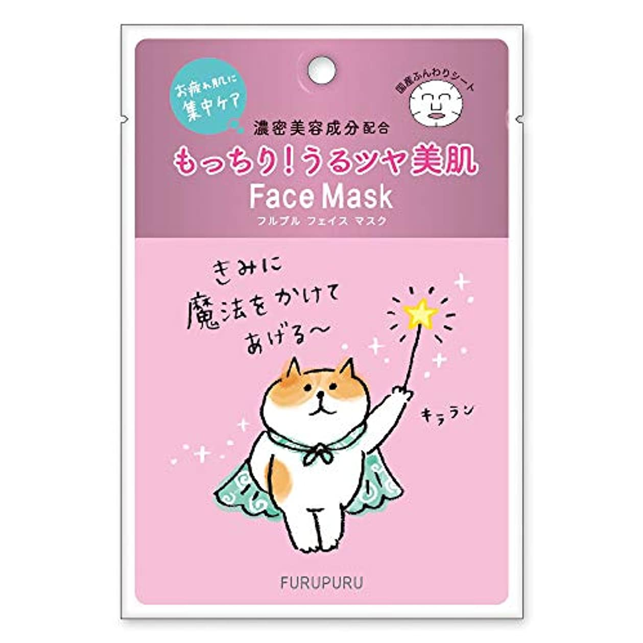概してサイドボード通りフルプルクリーム フルプルフェイスマスク ごろごろにゃんすけ 魔法 やさしく香る天然ローズの香り 30g