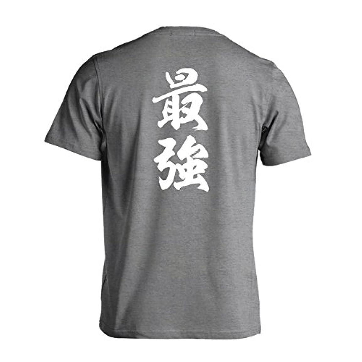オーディション願望再生(シュハリ) Shuhari 最強 新雲龍書体 縦書き 半袖コットンTシャツ