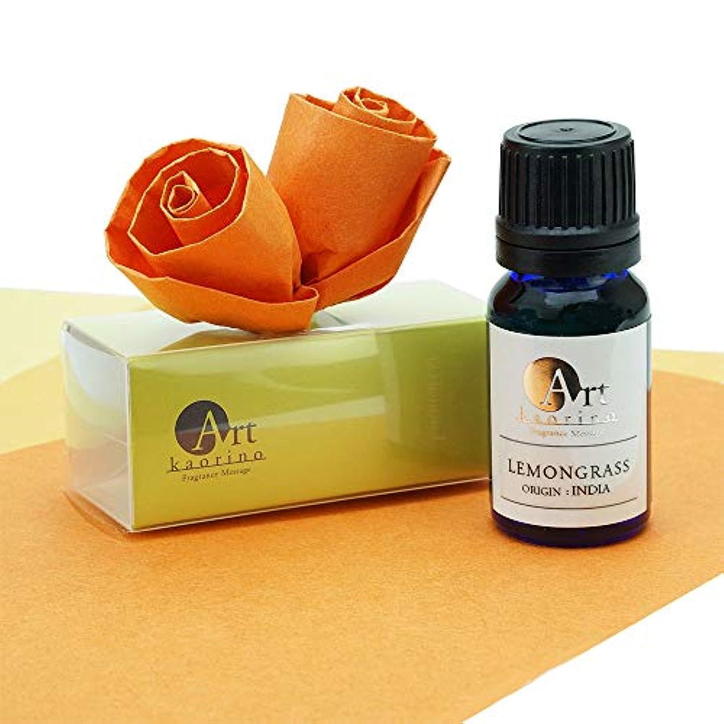 香り起こりやすい最もKaorino Art エッセンシャルオイル レモングラス 10ml (和紙花 和紙6枚付)