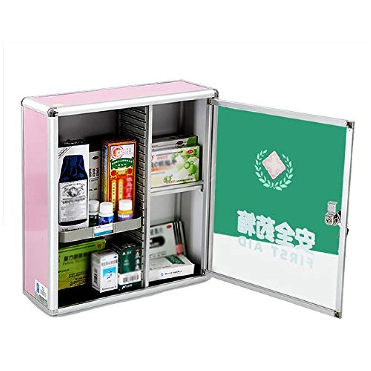 素子母衣類JJJJD 壁に取り付けられた医療用キャビネット応急処置キット、2つの棚付き+セキュリティガラス製ドアロック可能 (Color : Pink)