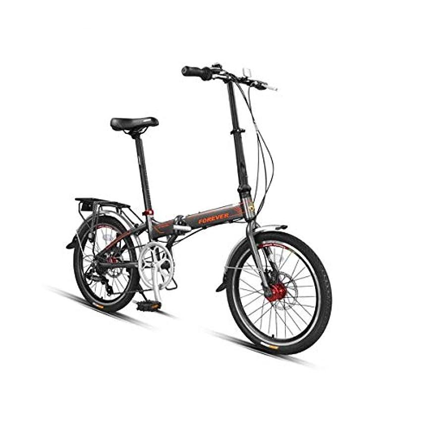 静かにフォーマルバター自転車折りたたみ自転車成人男性と女性超軽量ポータブル小さな20インチアルミ合金シフト、ブラック