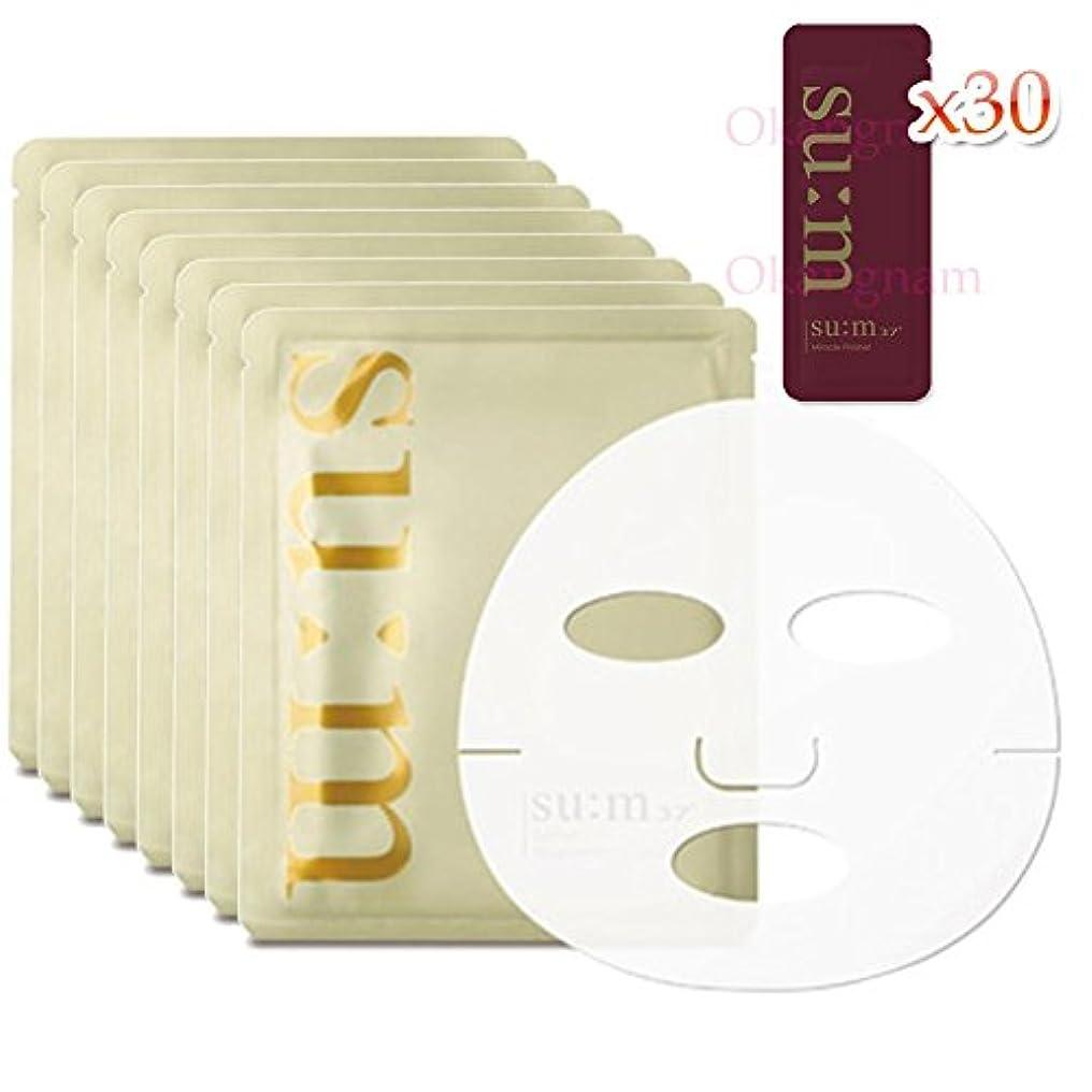 滑る個人的な化学[su:m37/スム37°] SUM37 Secret Programming Mask 27g×8ea /SC08 sum37 シークレット プログラミング マスク +[Sample Gift](海外直送品)