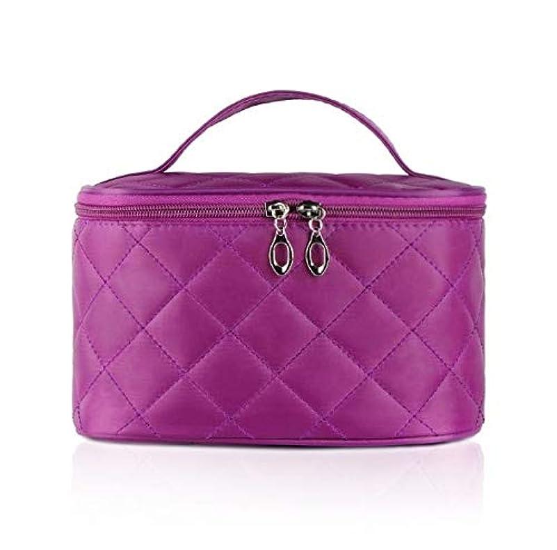 化粧箱、簡単な菱形の正方形の携帯用化粧品袋、携帯用携帯用旅行化粧品の箱、美の釘の宝石類の収納箱 (Color : Purple)