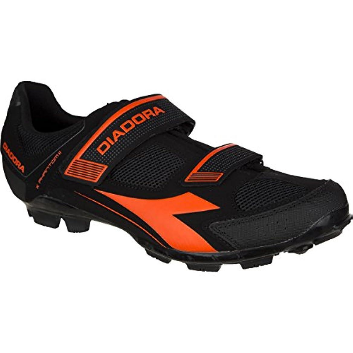 国勢調査難しい精算Diadora x-phantom II Shoes – Men 's